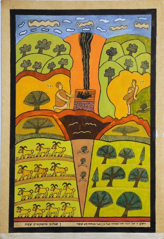 20: Shalom of Safed, RARE Painting - Biblical, Jewish a