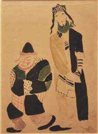 34: Reuven Rubin, Rare & Early watercolor painting, Isr