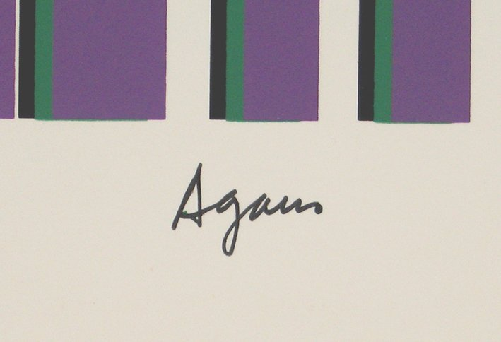 Yaacov Agam Original S&N Silkscreen, Kinetic Art - 2