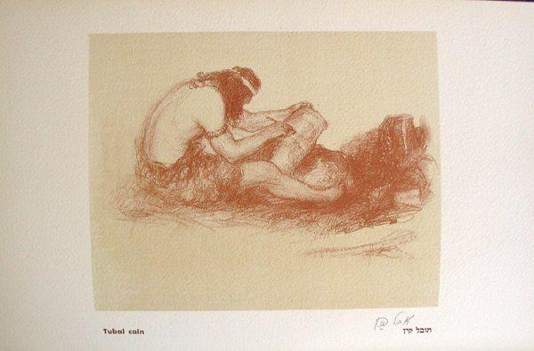 Abel Pann Original S&N Lithograph, Genesis