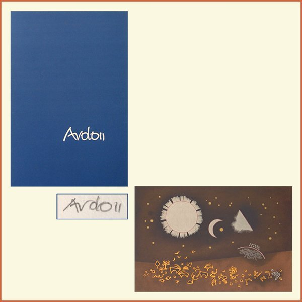 6018: M.Ardon Original Signed No. Creation Portfolio