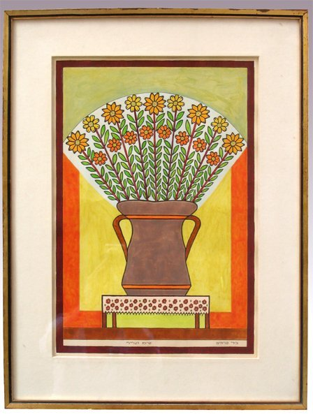 7216: Shalom of Safed Original Gouache Painting