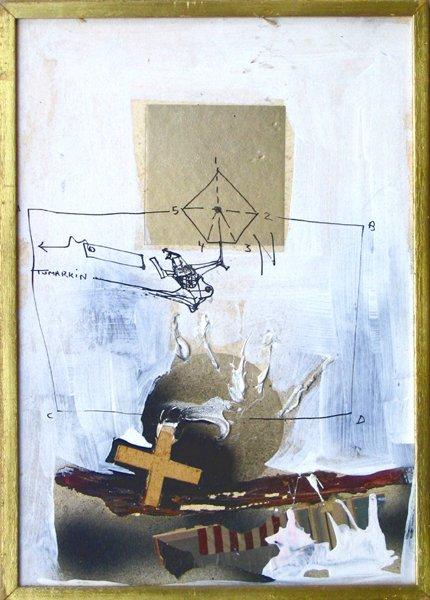 8220: Igael Tumarkin Original Mixed Media Painting