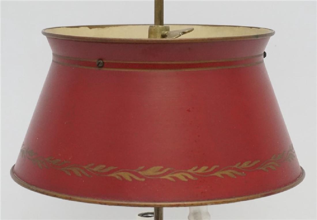 PETITE FRENCH TÔLE BOUILLOTTE LAMP - 2