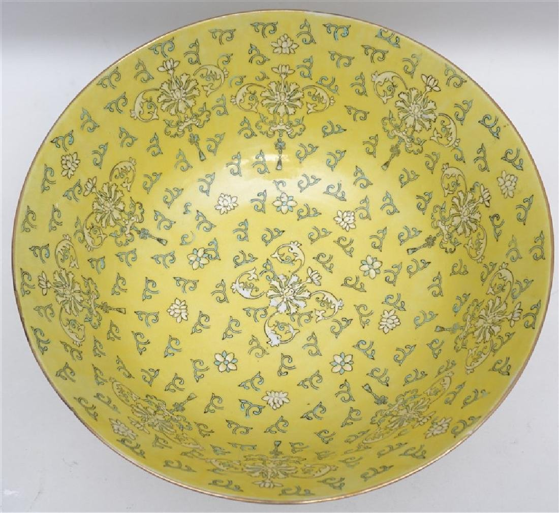 LARGE CHINESE EXPORT PUNCH BOWL - 3
