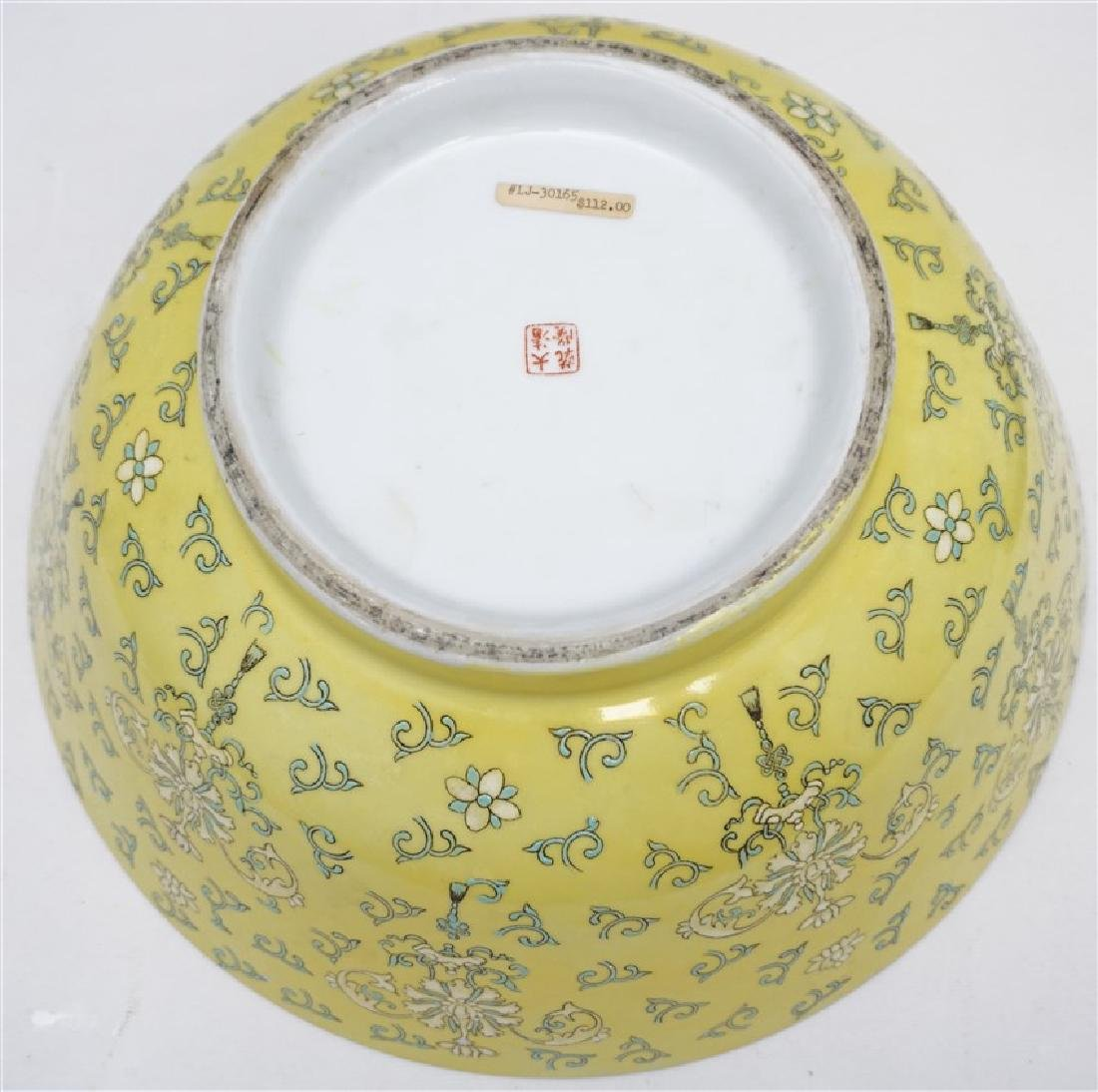 LARGE CHINESE EXPORT PUNCH BOWL - 7
