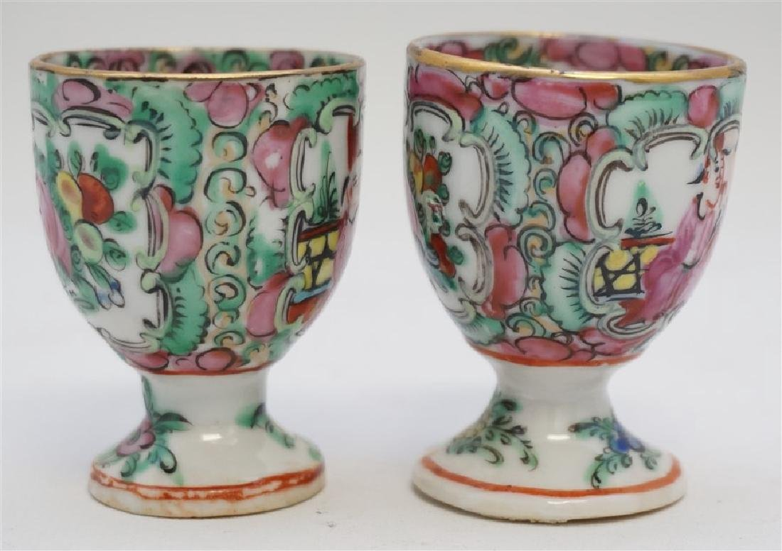 2 QING DYNASTY ROSE MEDALLION EGG CUPS - 4