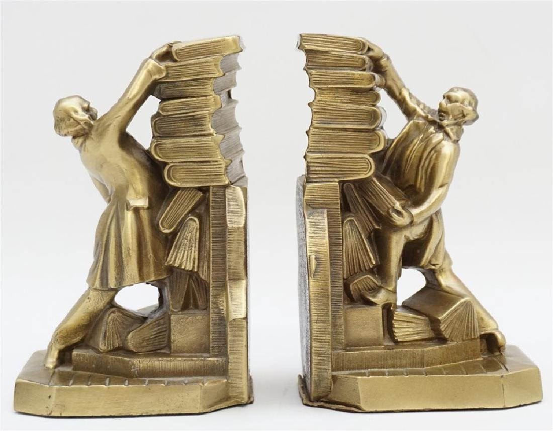 PM CRAFTSMAN LIBRARIAN BRASS BOOKENDS