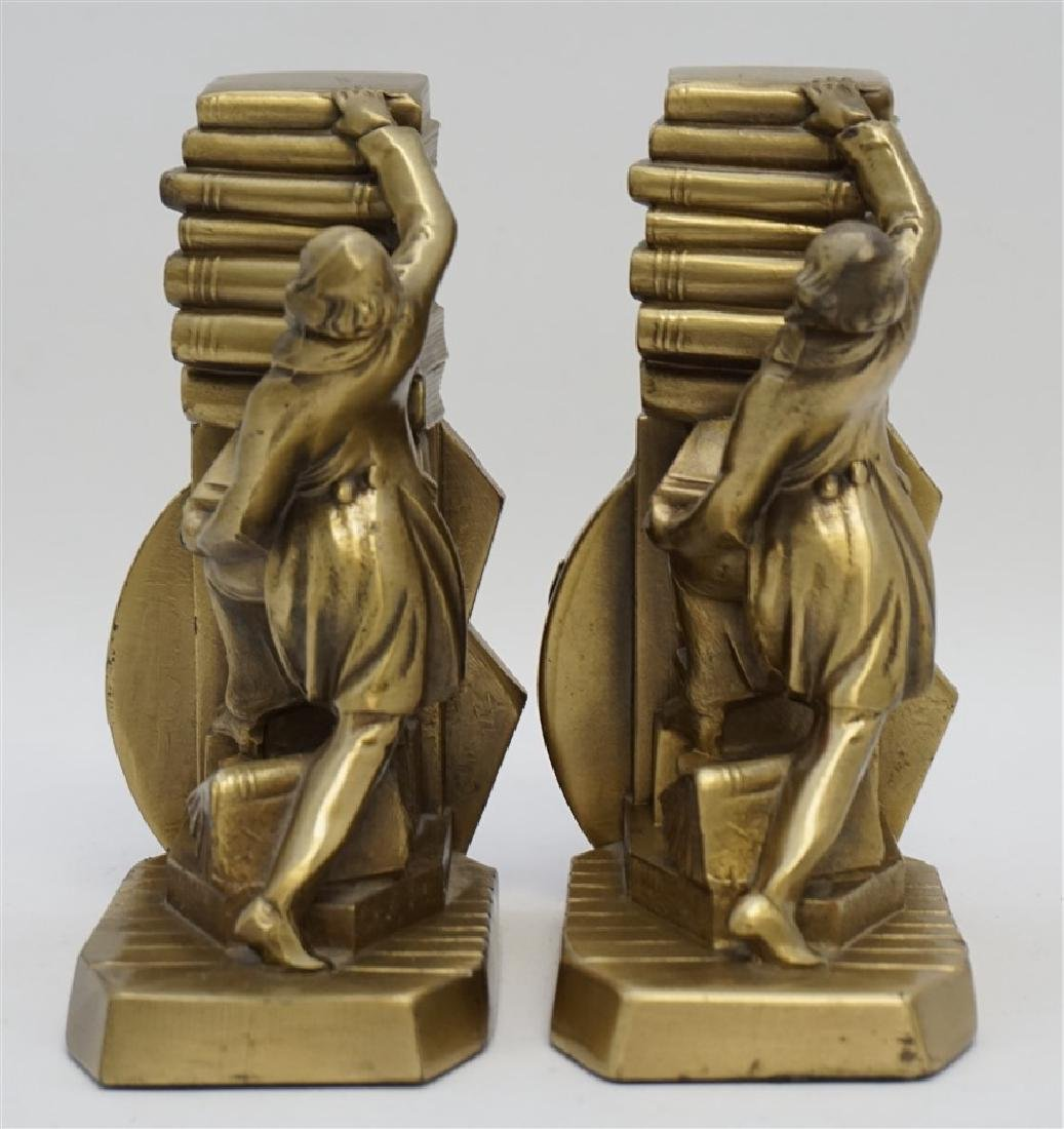 PM CRAFTSMAN LIBRARIAN BRASS BOOKENDS - 2