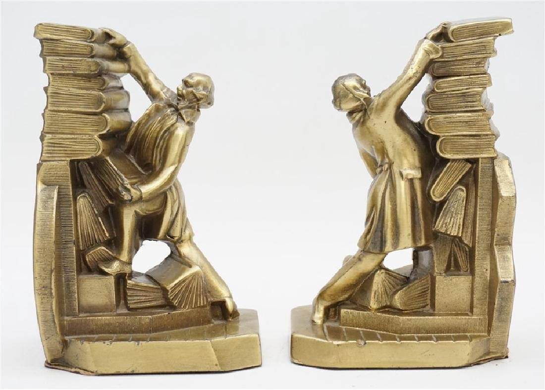 PM CRAFTSMAN LIBRARIAN BRASS BOOKENDS - 3