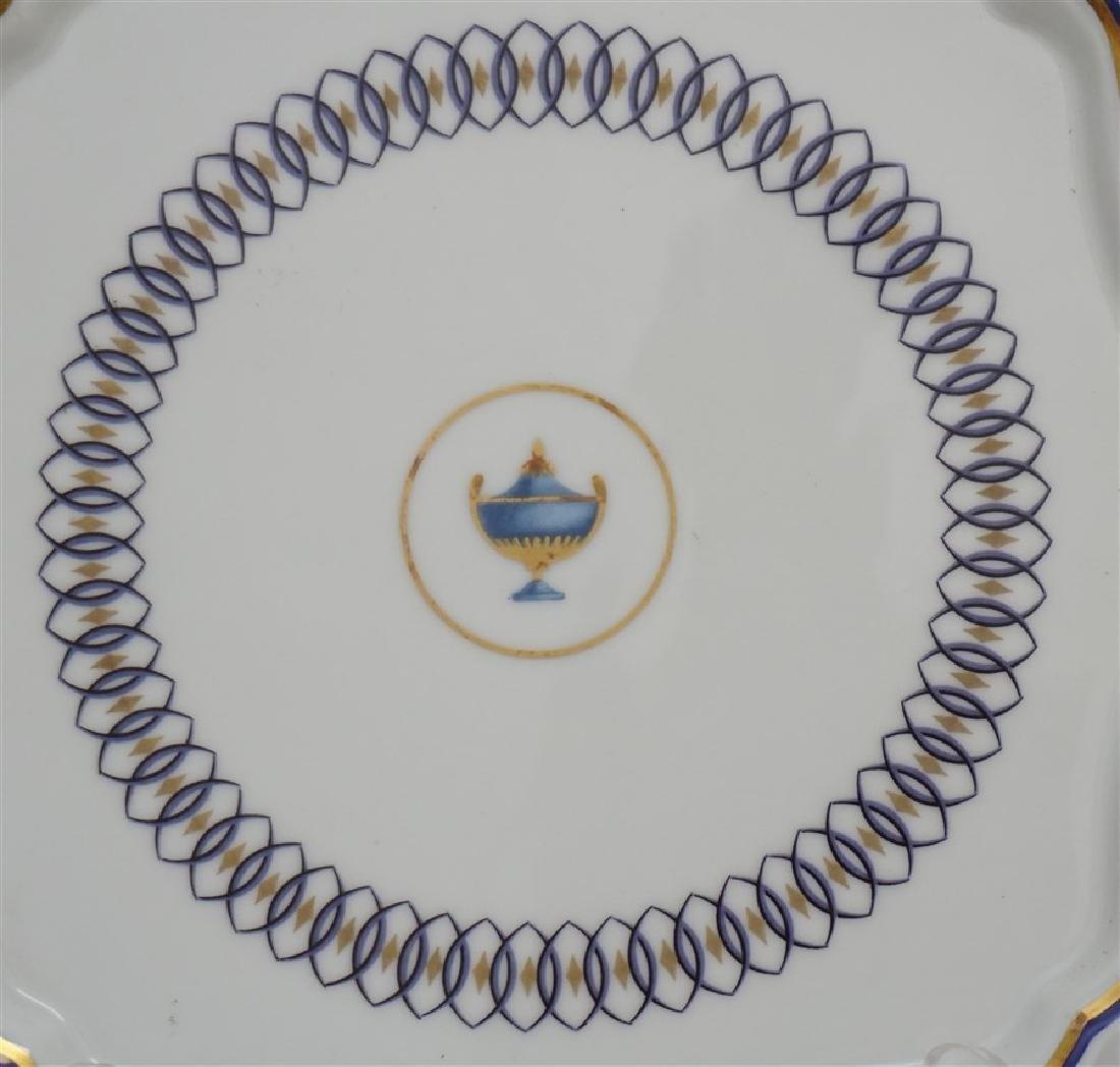 RICHARD GINORI BLUE URN TRAY - 2