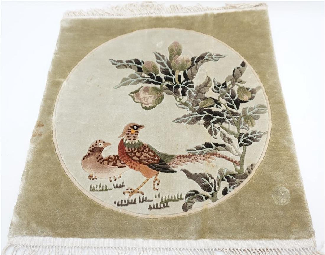 VINTAGE CHINESE SMALL RUG WALL HANGING - 2