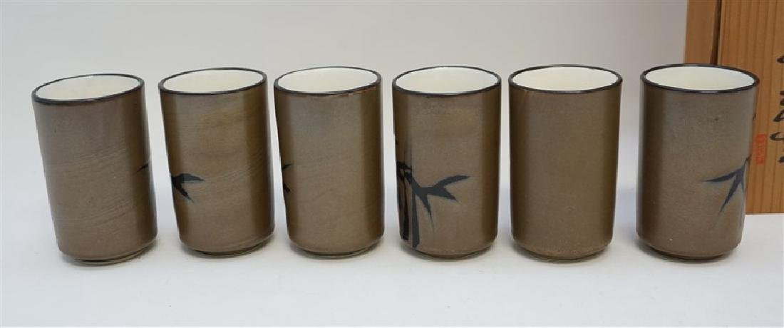 6 TRADITIONAL JAPANESE CUPS IN WOOD PRESENTATION BOX - 5