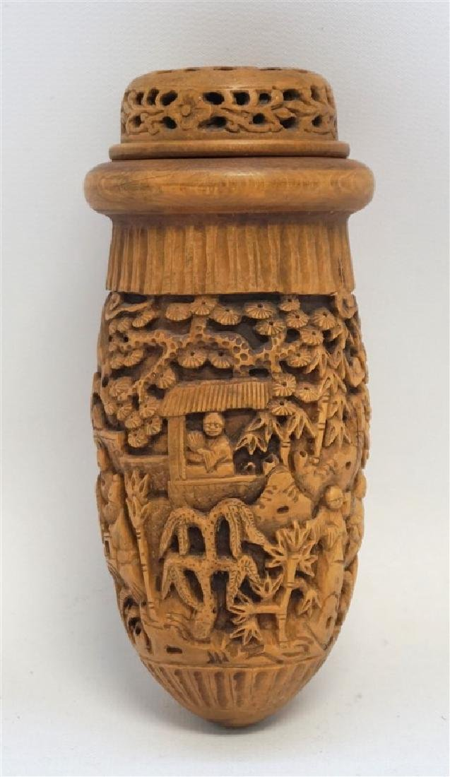CHINESE QING CHESTNUT CARVED CRICKET CAGE