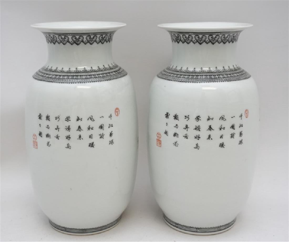 PAIR CHINESE PARROT PORCELAIN VASES - 4