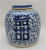 CHINESE DOUBLE HAPPINESS JAR