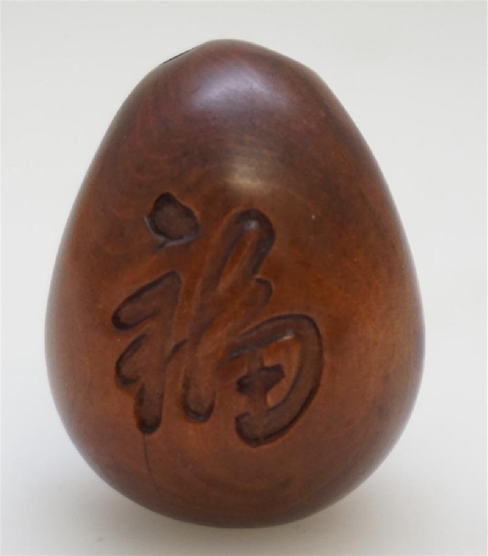 JAPANESE CARVED BOXWOOD DARUMA NETSUKE - 3