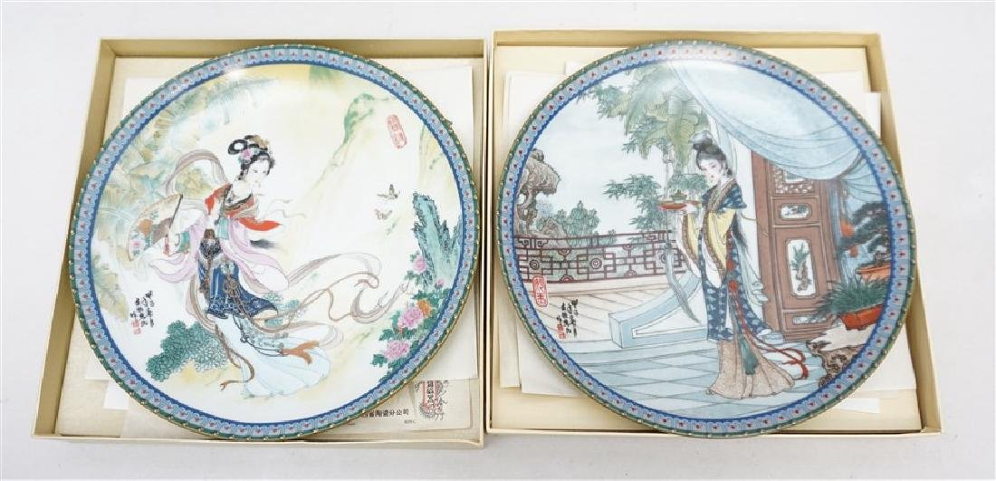 2 CHINESE PORCELAIN ZHAO HUIMAN PLATES