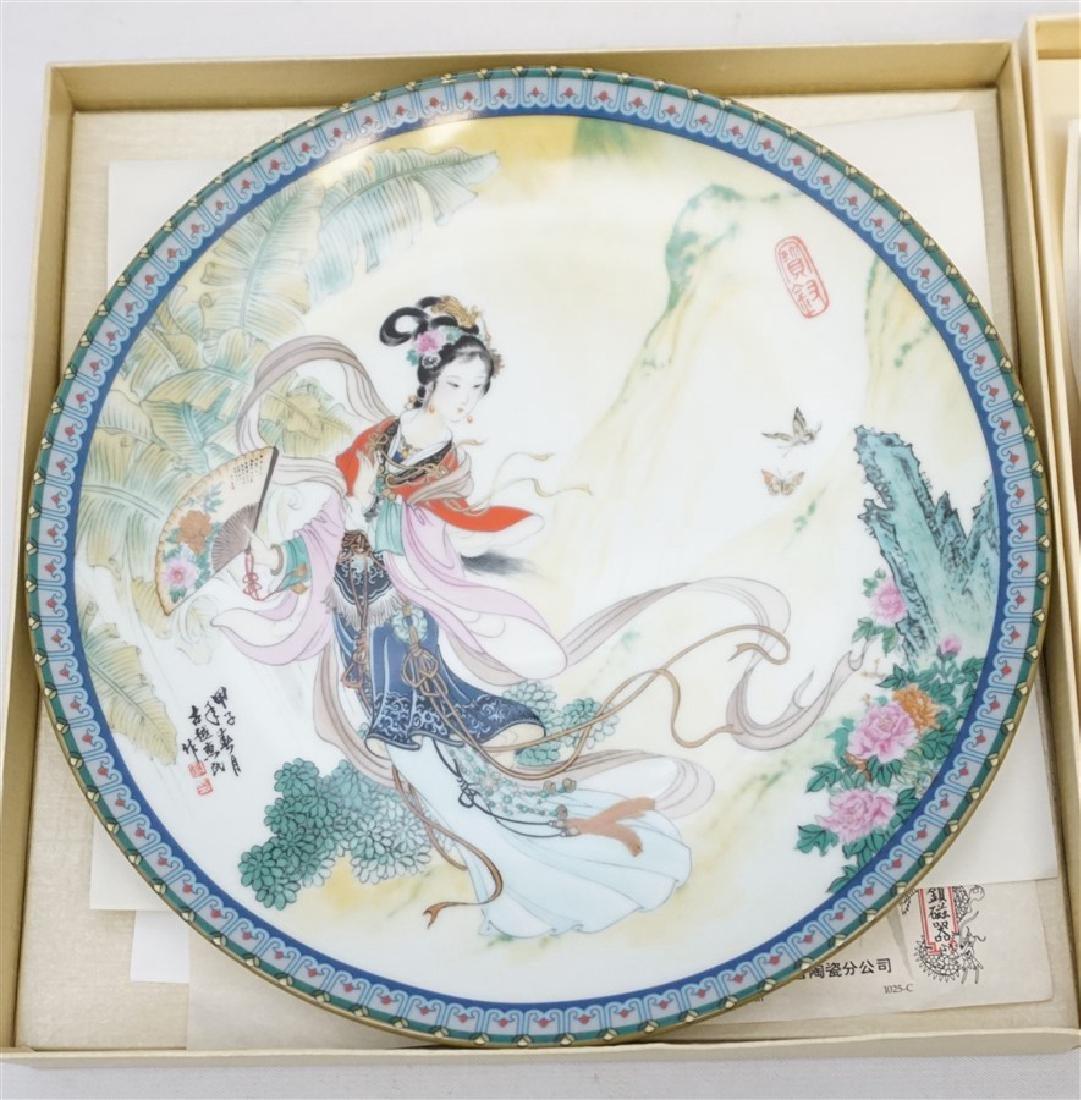 2 CHINESE PORCELAIN ZHAO HUIMAN PLATES - 2