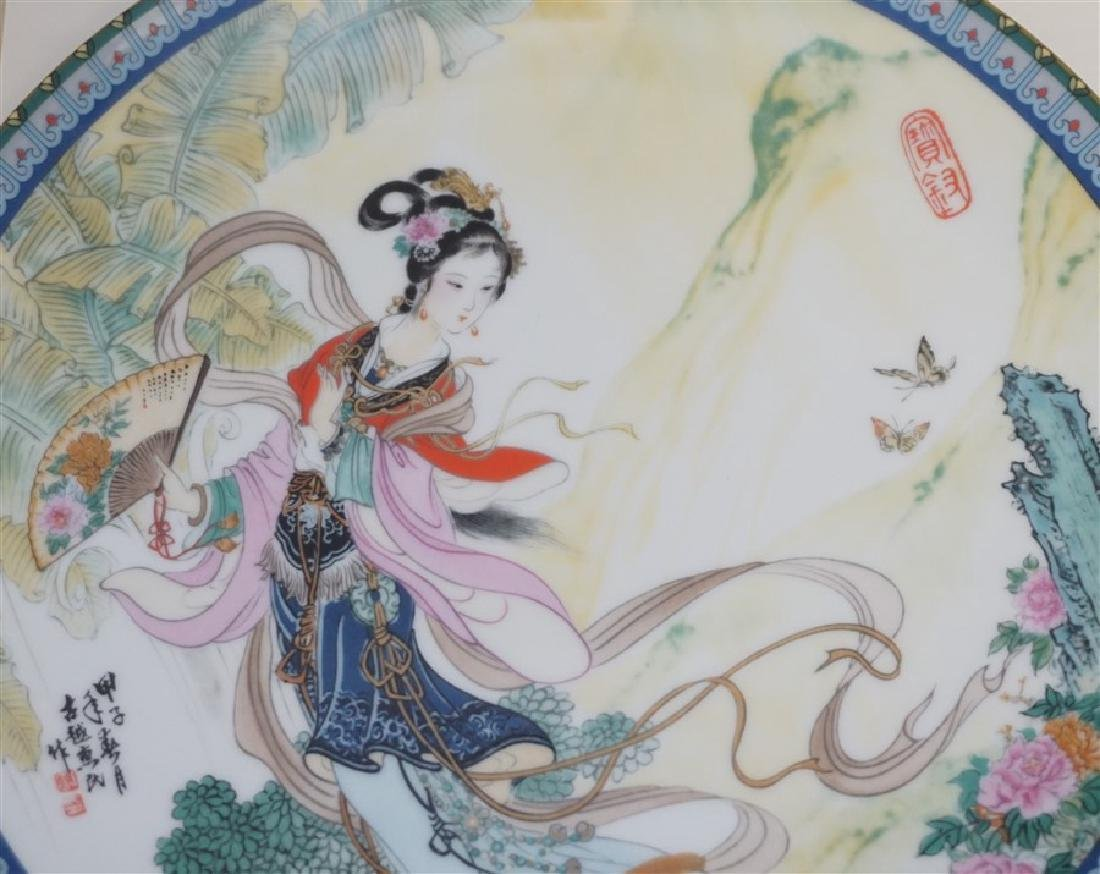 2 CHINESE PORCELAIN ZHAO HUIMAN PLATES - 3