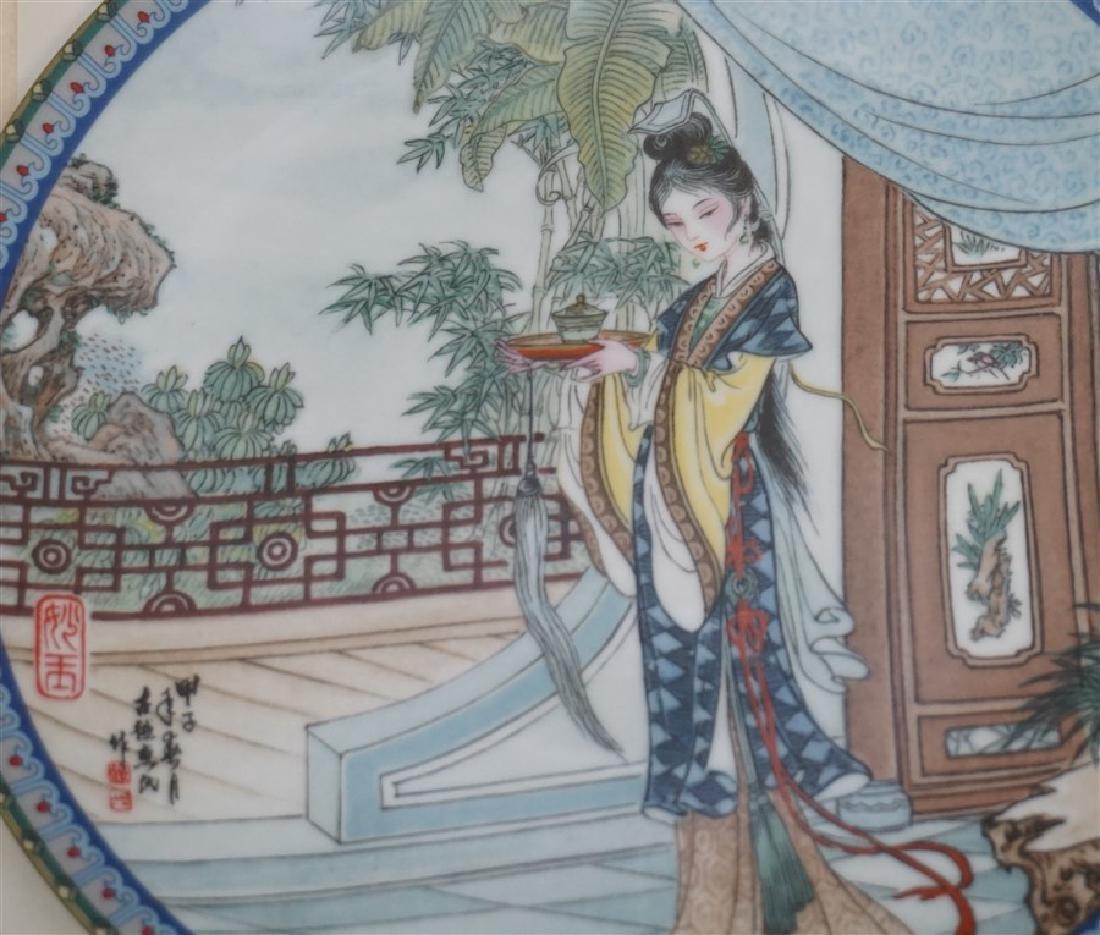 2 CHINESE PORCELAIN ZHAO HUIMAN PLATES - 4