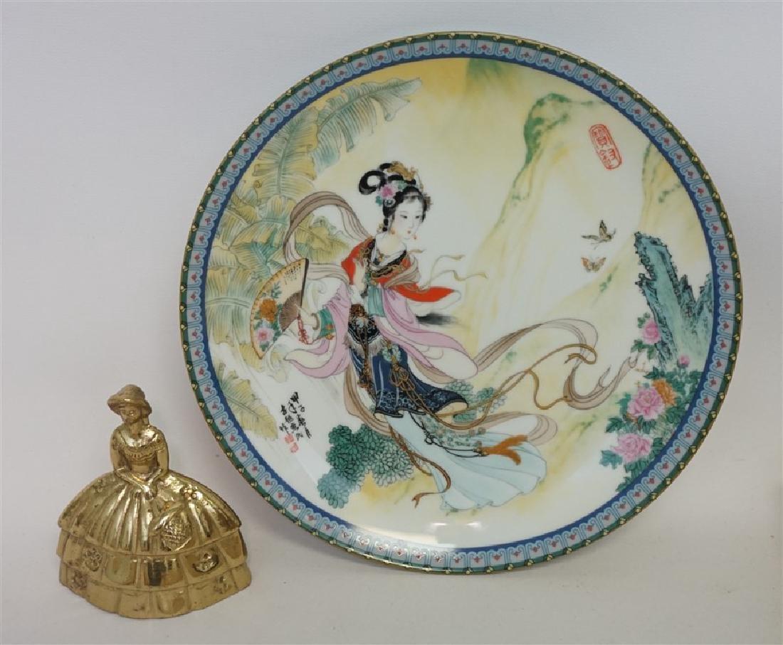 2 CHINESE PORCELAIN ZHAO HUIMAN PLATES - 7