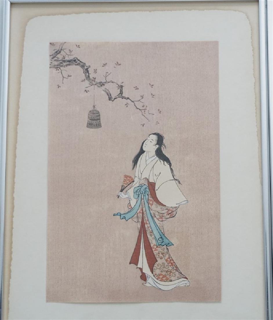 2 JAPANESE GEISHA WOODBLOCKS - 2