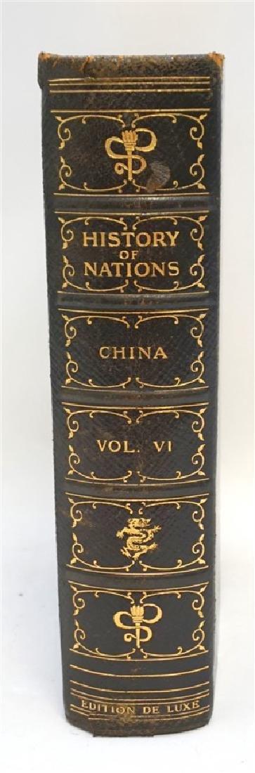 "1906 HISTORY OF NATIONS ""CHINA"" BOOK - 2"