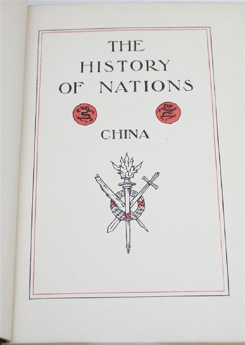 "1906 HISTORY OF NATIONS ""CHINA"" BOOK - 6"