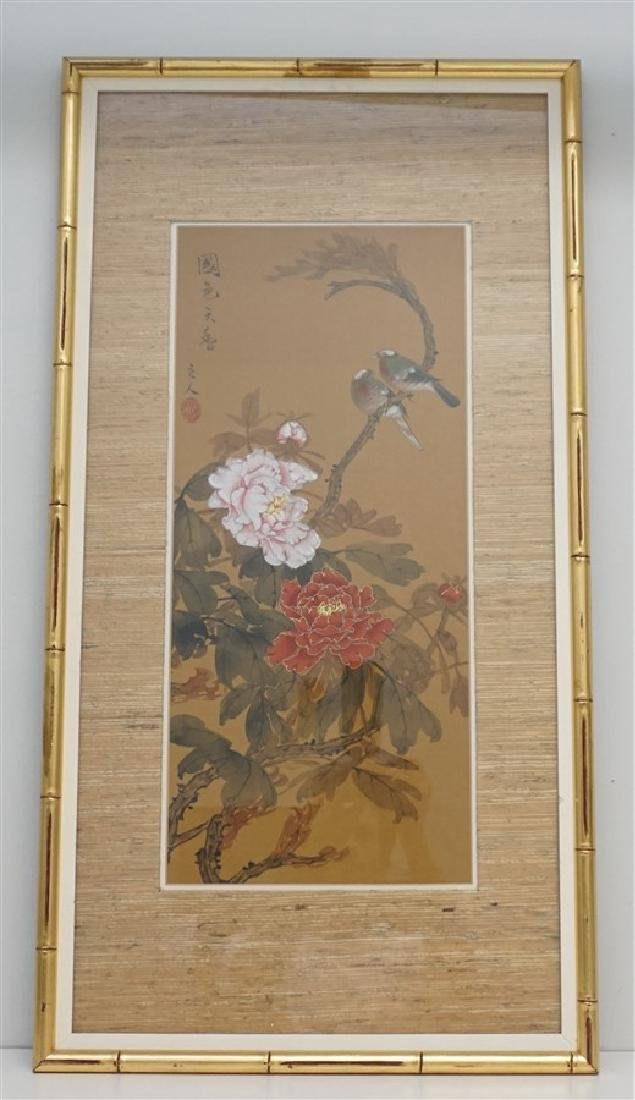 CHINESE SILK WATERCOLOR OF BIRDS