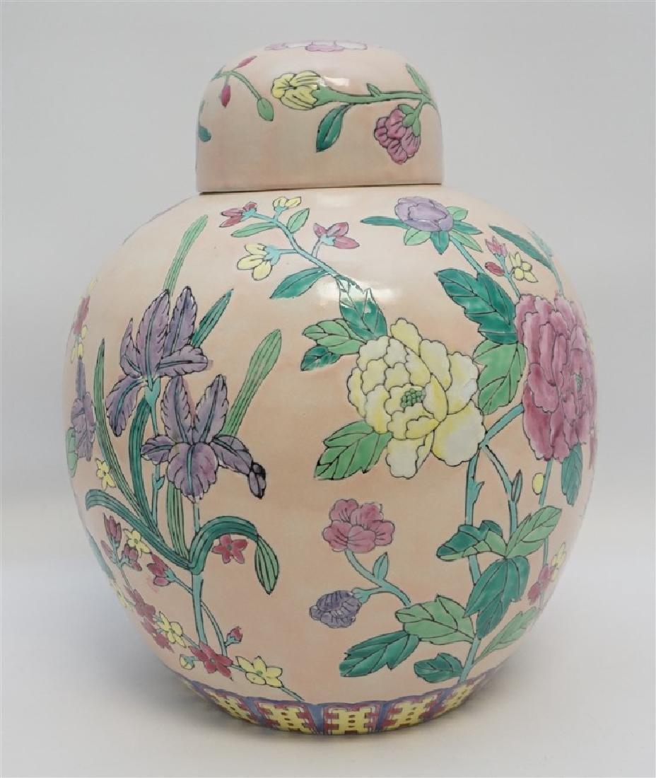 LARGE CHINESE EXPORT IRIS & PEONY GINGER JAR