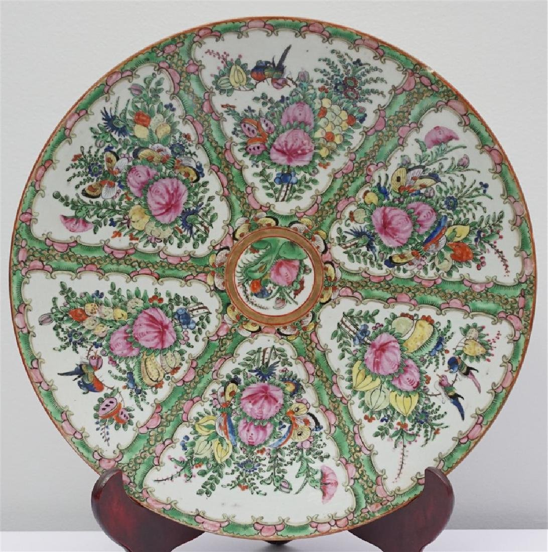 CHINESE EXPORT LARGE ROSE CANTON CHARGER - 2