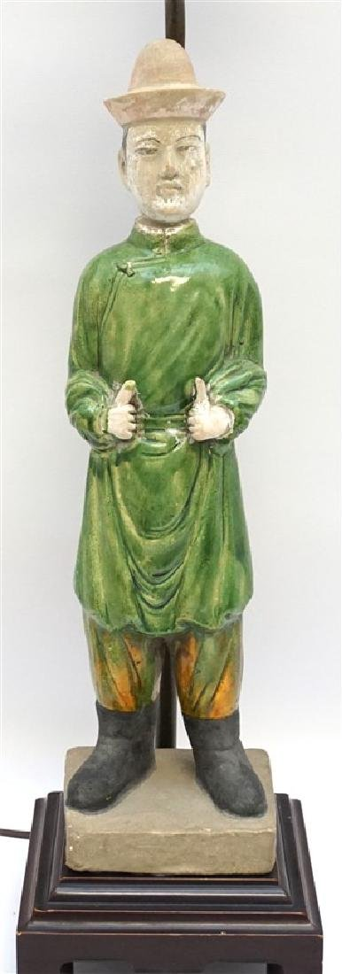 CHINESE TANG FUNERARY MAN LAMP - 2