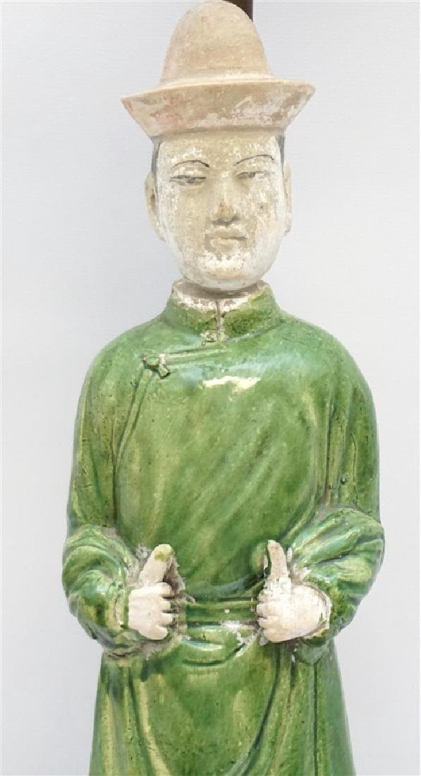 CHINESE TANG FUNERARY MAN LAMP - 3