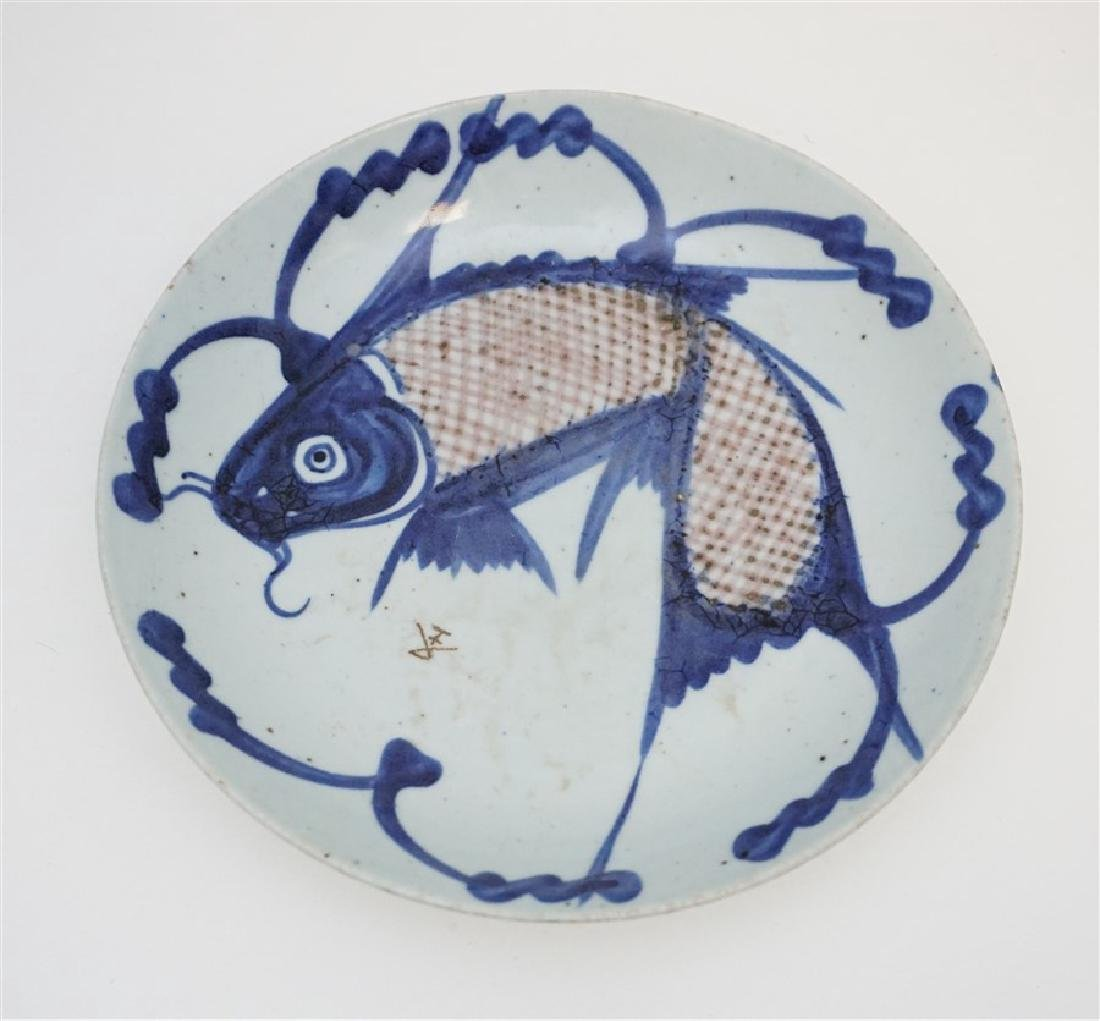CHINESE MING DYNASTY FISH PLATE
