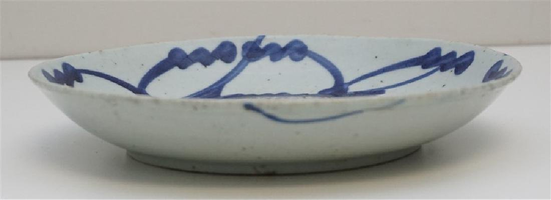 CHINESE MING DYNASTY FISH PLATE - 4