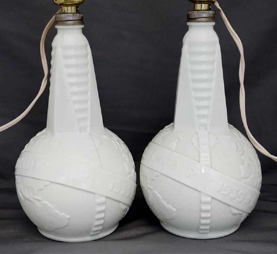 PAIR 1939 WORLDS FAIR URANIUM CUSTARD GLASS LAMPS - 4