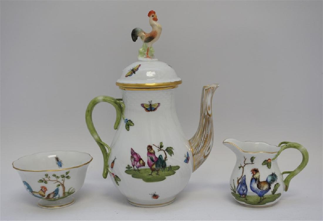 3 PC HEREND CHANTICLEER COFFEE SERVICE