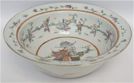 CHINESE QING DYNASTY EXPORT BOWL  CHILIN