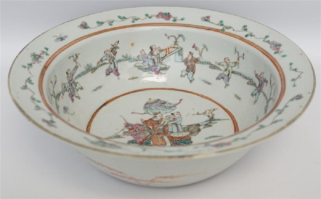CHINESE QING DYNASTY EXPORT BOWL - CHI-LIN