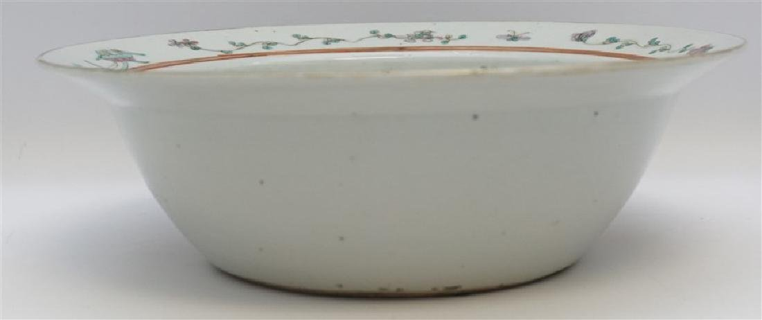 CHINESE QING DYNASTY EXPORT BOWL - CHI-LIN - 8