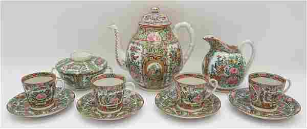 11 PC CHINESE EXPORT ROSE CANTON TEA SET