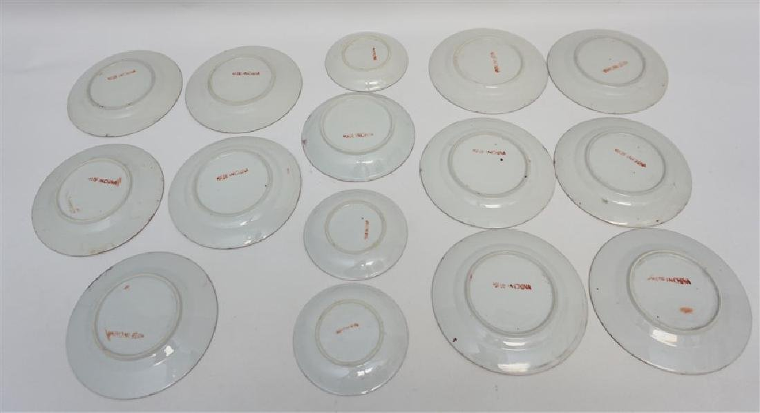 15 PC CHINESE EXPORT ROSE CANTON PLATES - 7