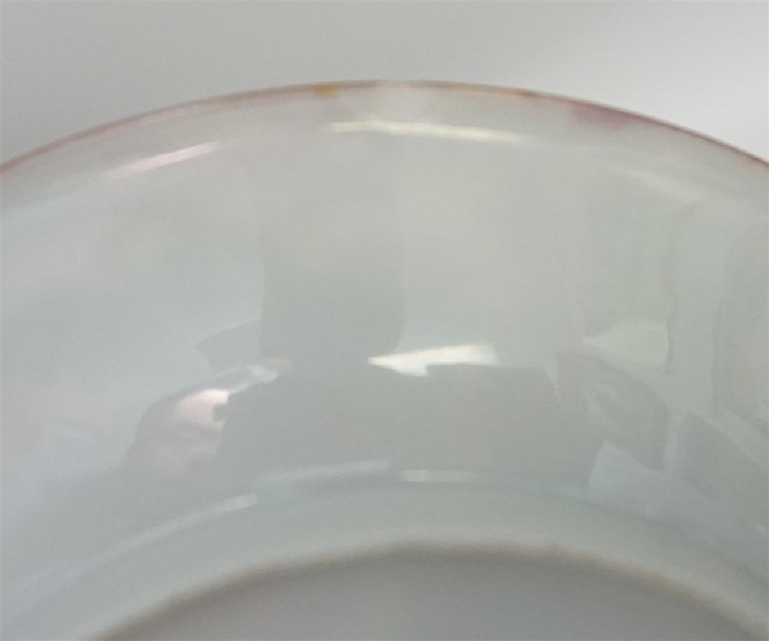 15 PC CHINESE EXPORT ROSE CANTON PLATES - 9