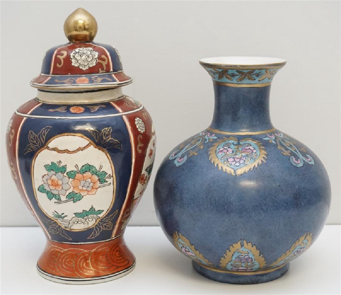 2 VINTAGE CHINESE EXPORT VASE + GINGER JAR