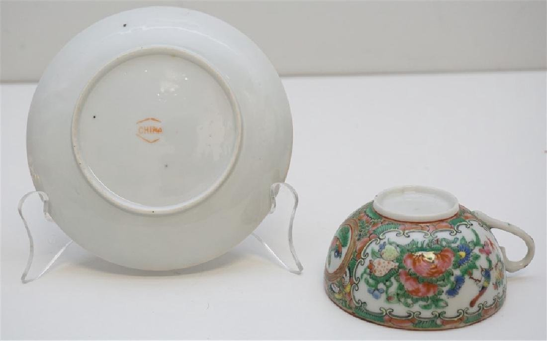 ROSE MEDALLION CUP AND SAUCER - 7