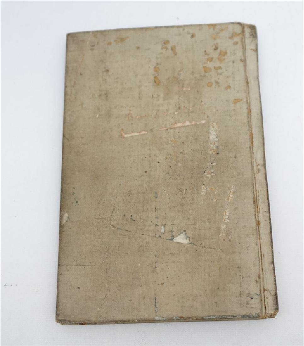 "1927 ""THE FARMERS GUIDE COOKBOOK"" - 8"