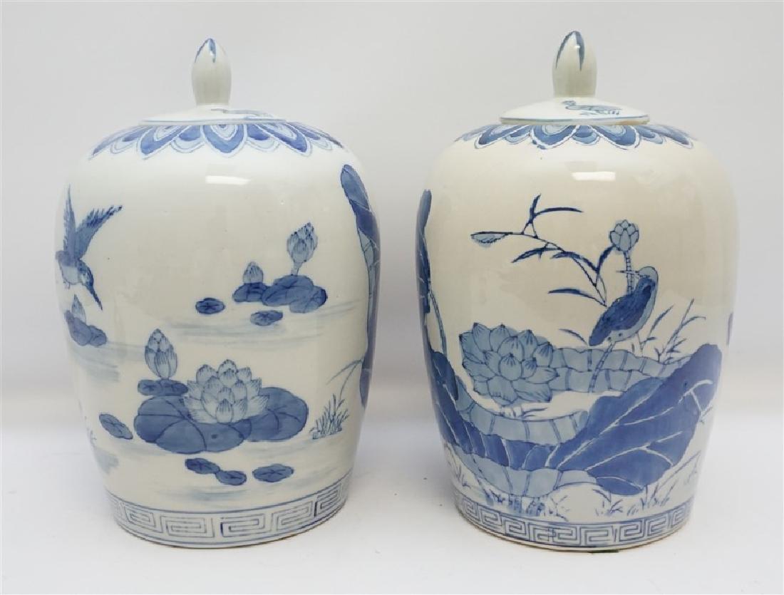 TWO BLUE & WHITE GINGER JARS