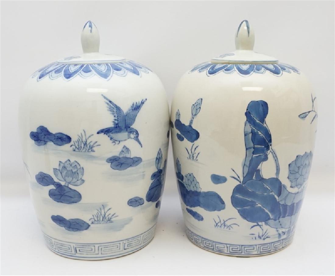 TWO BLUE & WHITE GINGER JARS - 2
