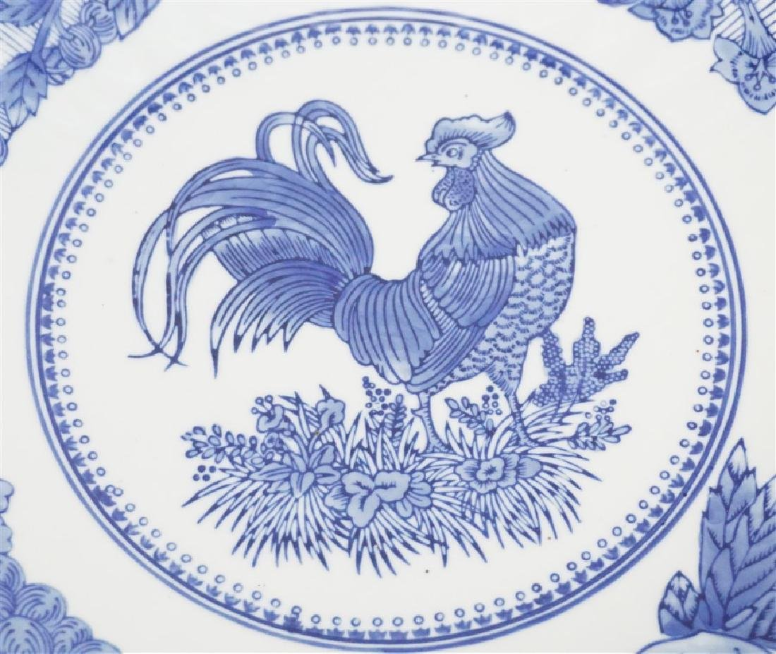 CHINESE EXPORT ROOSTER CHARGER - 2